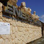 ZDJĘCIA EnergyLandia – otwarcie Rodzinnego Parku Rozrywki w Zatorze