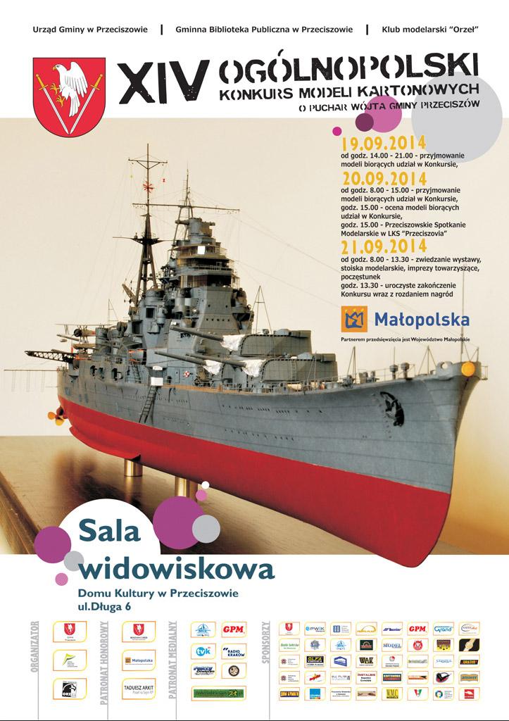 plakat-xiv-ogolnopolski-konkurs-modelarski