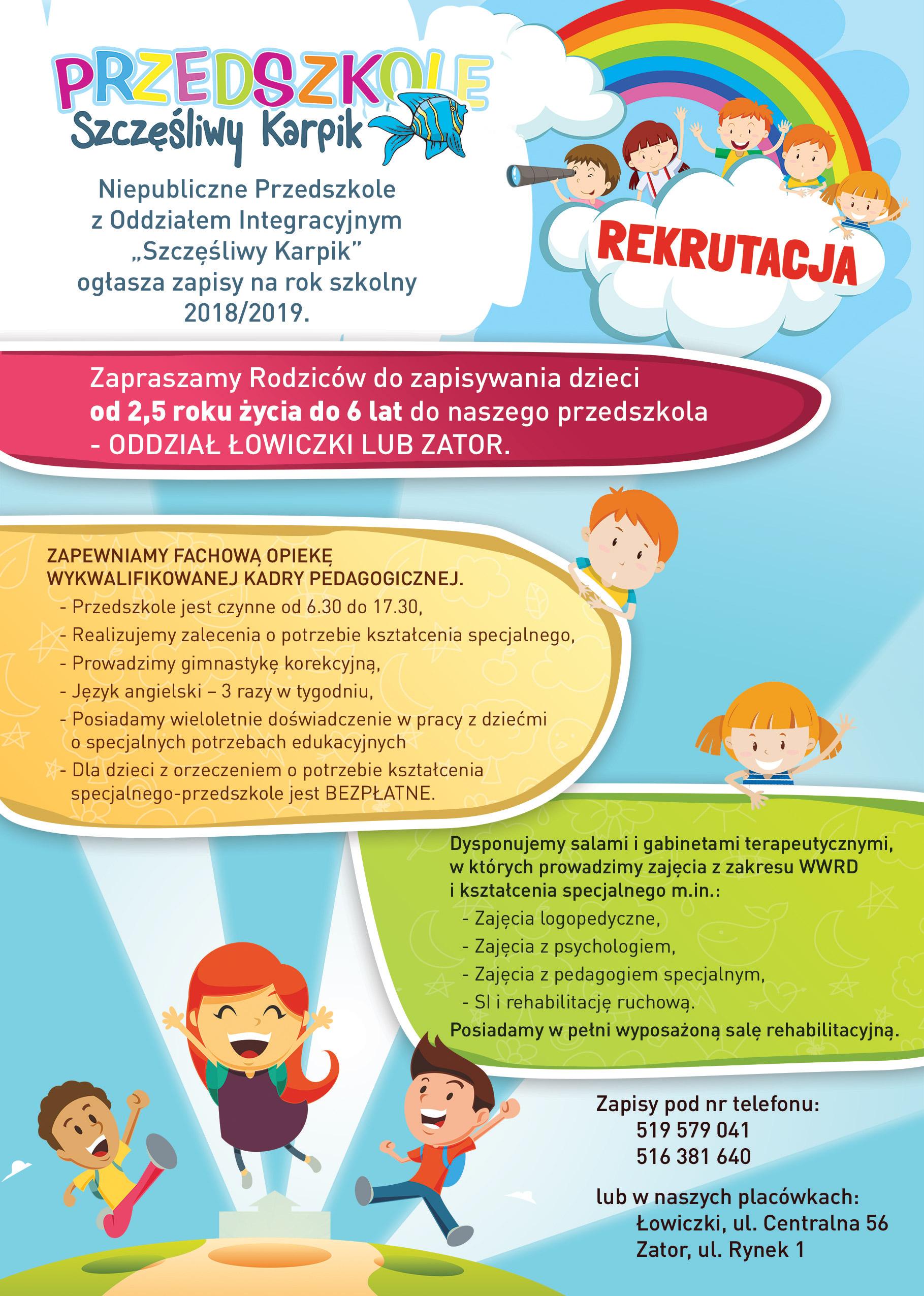 rekrutacja-ulotka-a5